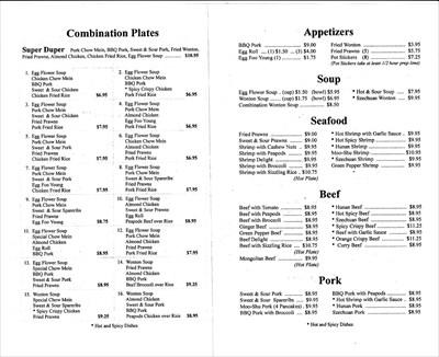 oriental garden bonners ferry idaho takeout delivery menus on waymarkingcom - Oriental Garden Menu