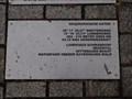 "Image for Marktplatz Nittenau N 49° 11' 55.87"" u. E 012° 16' 23.74"