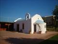 Image for Magic Life Candia Maris Chapel - Amoudara, Heraklion, Crete, Greece
