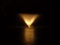 Image for RSU Fountain