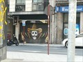 Image for Garage door of Charro Mex - Ourense, Galicia, España