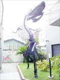 Image for Saurus Mansion - Tokyo, JAPAN