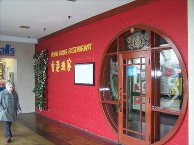 Hong Kong Restaurant Michigan Avenue Dearborn Michigan