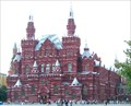 Image for State History Museum -Moscow, Russia
