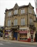 Image for Former Masonic Temple In Rawson Square – Bradford UK