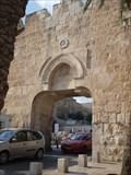 Image for Dung Gate - Jerusalem, Israel