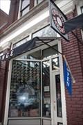 Image for Crunge Records - Market St. Corning, NY