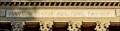 Image for Malachi 2:10 - Temple Emanu-El - Spokane, WA