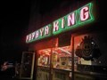 Image for Papaya King - Brooklyn, New York