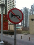 Image for No Playing Trumpets While Driving - Beijing, China