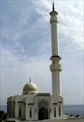 Image for Ibrahim-al-Ibrahim Mosque - Europa Point, Gibraltar
