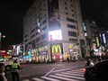 Image for McDonalds in Taichung City, Taiwan
