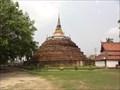 Image for Wat Ratburana—Phitsanulok, Thailand.