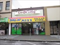 Image for Dollar Maxx - San Francisco, CA