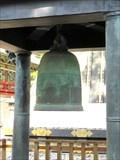 Image for Tosho-gu Bell - Nikko, Japan