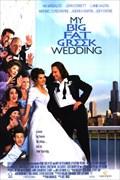 "Image for Ian's Apt - ""My Big Fat Greek Wedding"""