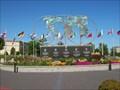 Image for Rockford Peace Plaza - Rockford, IL, USA