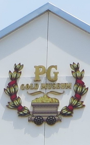 Gold Museum - George Town, Penang