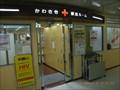 Image for Kawasaki Blood Donation Room - Kawasaki, JAPAN