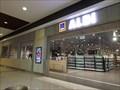 Image for ALDI Store - Majura Park, ACT, Australia