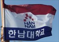Image for Hannam University Flag - Daejeon, Korea