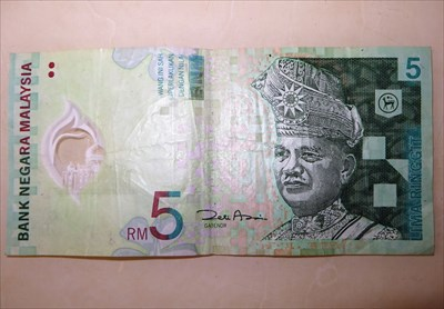 Petronas Twin Towers - 5 Ringgit Note - Kuala Lumpur, Malaysia