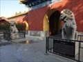 Image for Stone Lions - Beijing, China