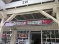 Image for Danville Bakery - Danville, CA
