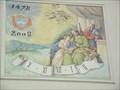 Image for Mestena Cerkev Sv. Ane - Visnja Gora Slovenia- Church Sundial