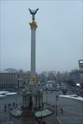 Image for Independence Monument - Kiev, Ukraine