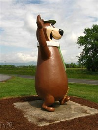 Rt. 211 in Luray runs alongside Yogi Bear.