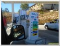 Image for E85 - Sation Service Leclerc Apt, Paca, France
