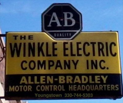 This Vintage Sign is on the front of the building facing Hubbard Road.