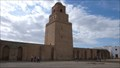 Image for Great Mosque of Sidi-Uqba - Kairouan, Tunisia