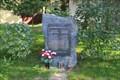 Image for Pomník Obetem 2. svetové války a pomnik vojakum Rude armady - Prace, Czech Republic