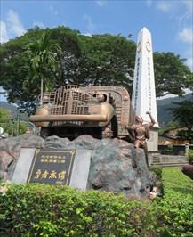 World Peace Memorial - Air Itam, Penang.