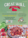 Image for Great Wall takeout - Edmond, OK