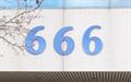 Image for 666, boul. St-Martin Ouest, Laval, Qc