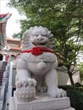 Image for Lions, Wat Borom Raja Kanjanapisek — Nonthaburi, Thailand