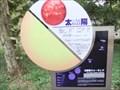 Image for The Solar system Walking - Tokyo, JAPAN