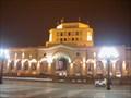Image for The History Museum of Armenia - Yerevan, Armenia