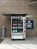 Image for Fullerton Public Library Book Dispenser - Fullerton, CA