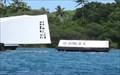 Image for USS Arizona (BB-39) - Pearl Harbor, Oahu, HI