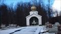 Image for Altar - St. John Ukrainian Orthodox Cemetery, Johnson City, New York