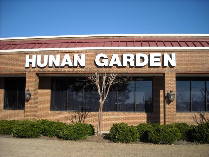 Hunan garden hoover al image for Asian cuisine hoover al
