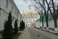 Image for Saint-Sophia Cathedral and Related Monastic Buildings, Kiev-Pechersk Lavra - Kiev, Ukraine