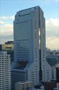 Image for NEC Super Tower, Shiba Minatoku-Tokyo,JAPAN