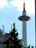 Image for Tallest - Structure in Kyoto - Kyoto, Japan