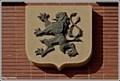 Image for Maly znak republiky Ceskoslovenske, Ceska posta, Zatec, CZ