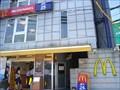 Image for McDonald's in Japan - Higashi Nakano
